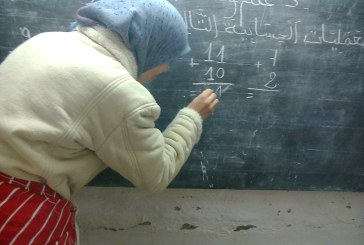 Projet Contribution à l'encouragement du préscolaire dans le monde rurale du Maroc