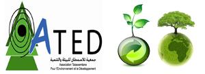 Association Talassemtane Pour l'environnement  et l'e développement