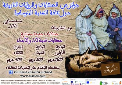 prix contes_arabe
