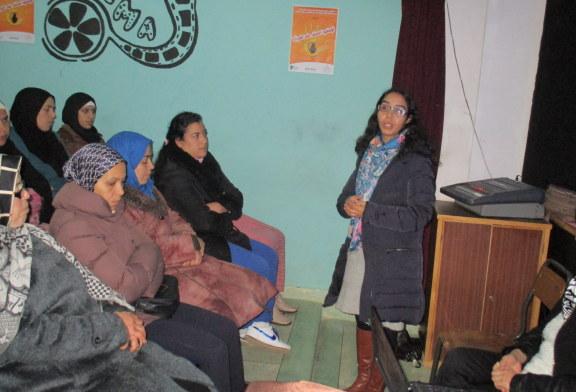 جمعية تلاسمطان للبيئة والتنمية تخلد اليوم العالمي لمناهضة العنف ضد المرأة