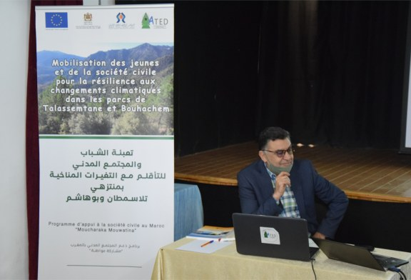 جمعية تلاسمطان تنظم دورة تكوينية حول المشاركة المواطنة والترافع