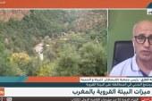 برنامج بصراحة على قناة ميدي1 ومشاركة جمعية تلاسمطان للبيئة والتنمية بشفشاون