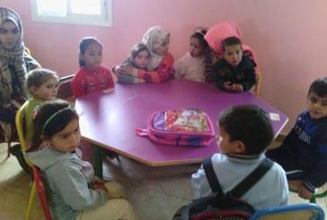 مشروع تحسين ظروف التمدرس بالجماعة القروية دردارة بإقليم شفشاون