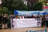 جمعية تلاسمطان للبيئة والتنمية تخلد اليوم العالمي لمناهضة العنف ضد النساء/ 25 نونبر