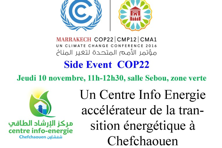 side-event