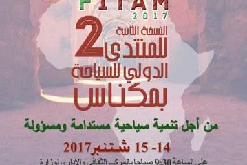 النسخة الثانية للمنتدى الدولي للسياحة بمكناس