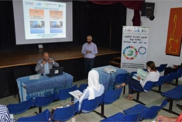 إحداث مرصد إقليمي للبيئة والتغيرات المناخية بشفشاون